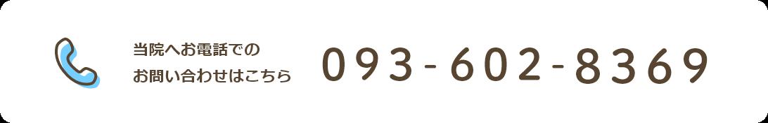 0936028369